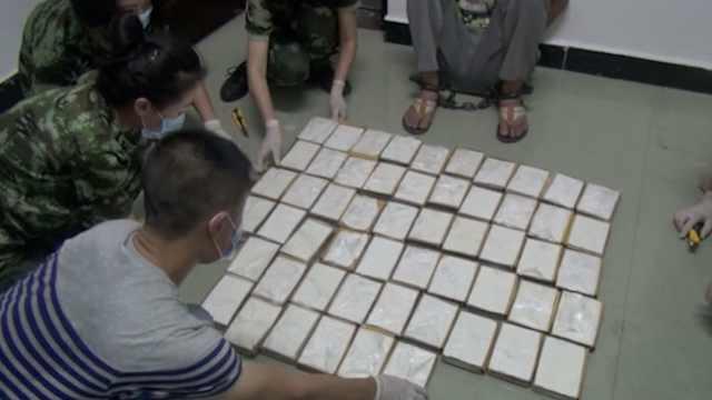 为2万报酬,他以身试法运50斤海洛因