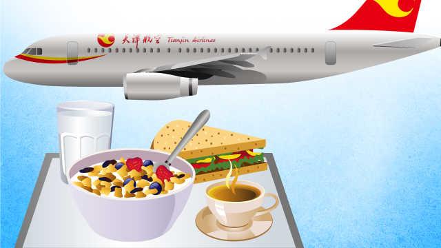 天津航空回取消免费餐:不建议泡面