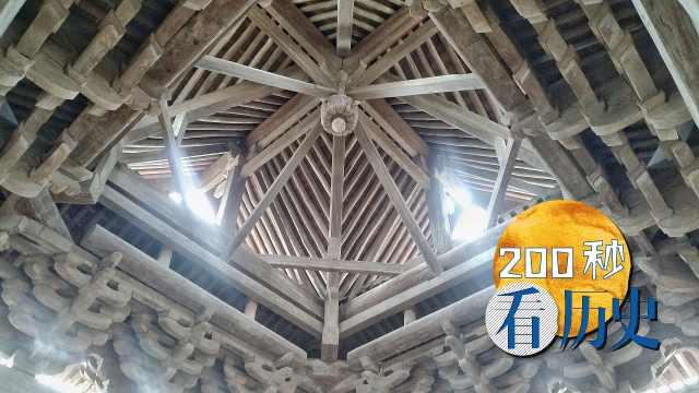 中国古建筑为啥爱用木头而不是石头