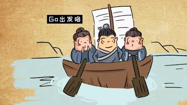 徐福东渡采仙药,最后去了哪儿?