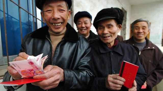 农村一次交九万退休后能领近2000元