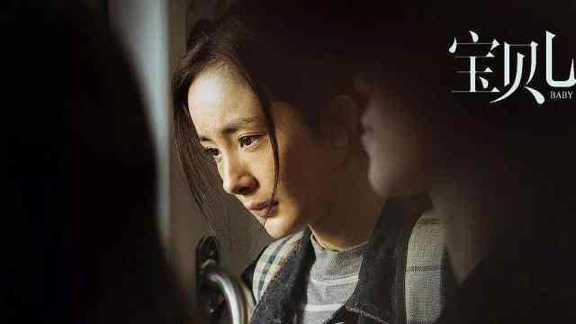 人民网评杨幂:给流量明星敲警钟