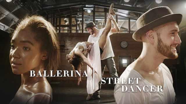街舞达人、芭蕾舞者默契合舞,超美!