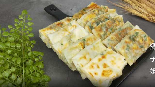 饺子皮新吃法,比包饺子好吃