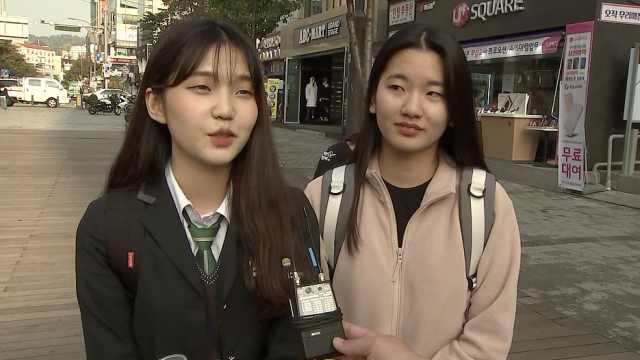 可烫染!韩中学拟放宽学生发型管理