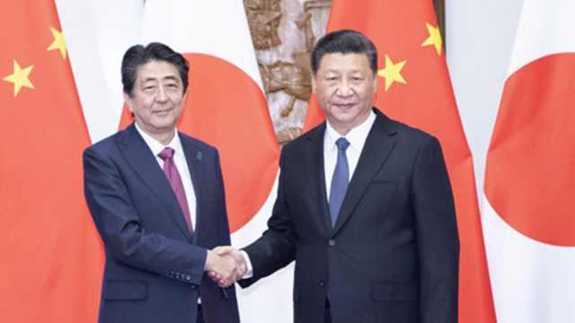 习近平会见日本首相