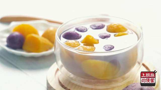 红薯和糯米粉做成甜品,软糯香甜!