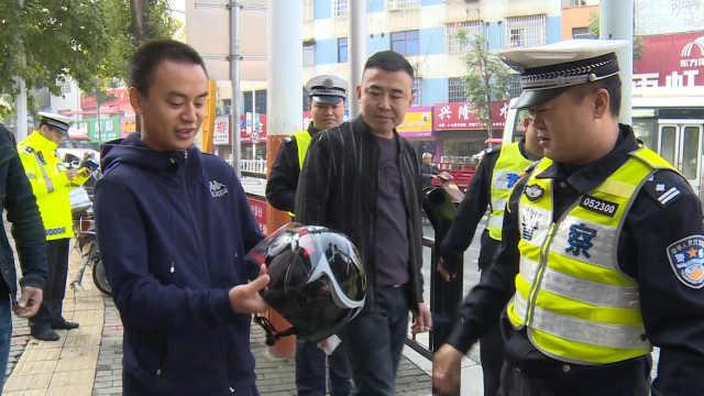 骑摩托不戴头盔被罚,车主获安全帽