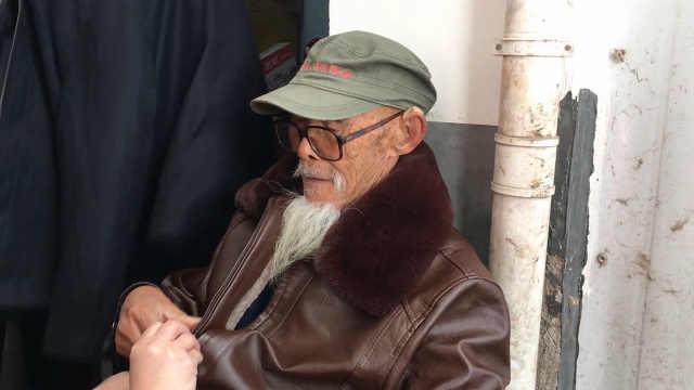 98岁老兵曾参战抗战:孙辈也都从军