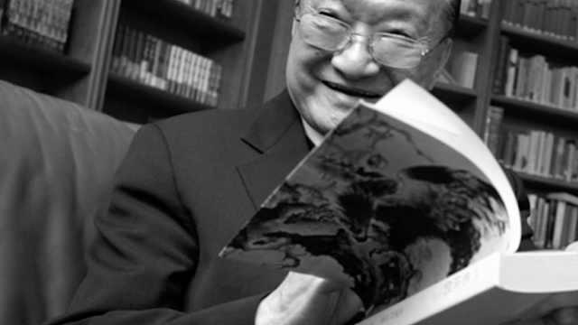 武侠泰斗金庸去世,享年94岁