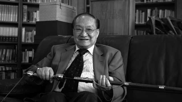 金庸逝世享年94岁,曾在重庆求学