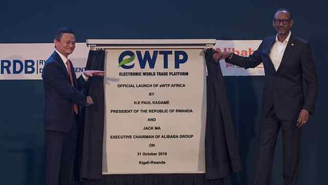 eWTP首次落地非洲,马云亲选卢旺达