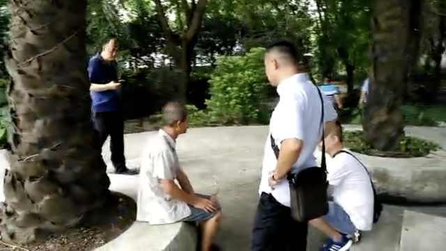 流浪翁获救,竟是逃亡25年杀妻嫌犯