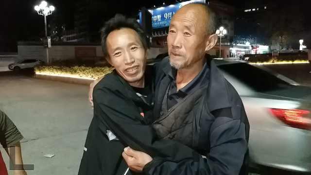 他流浪9年被找到,7旬父2天没睡着