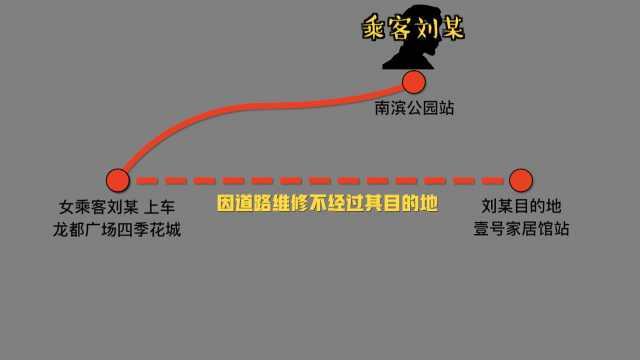 重庆万州公交坠江前,失控的5分钟