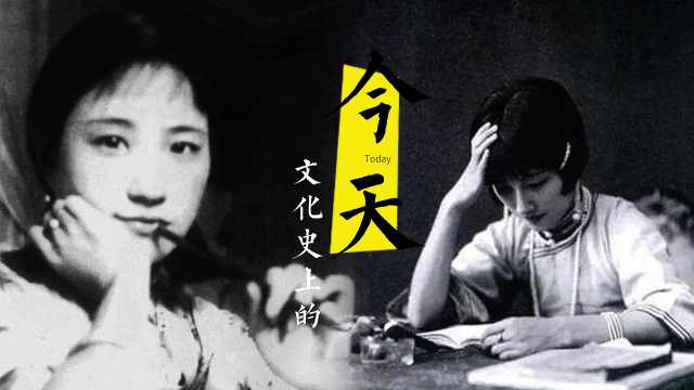 文化史上的今天:被误读的陆小曼