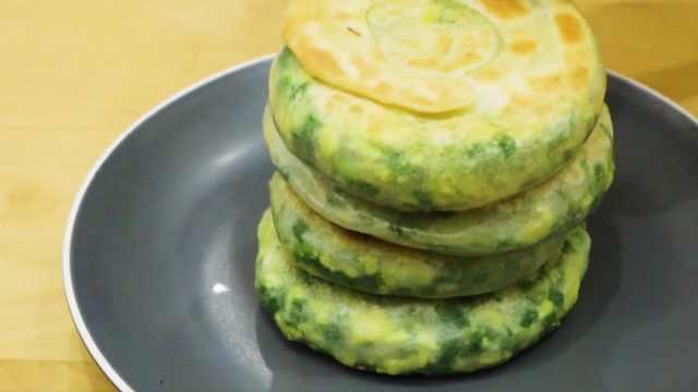 教你特色面点——盘龙韭菜饼