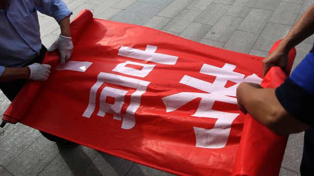 重庆考试院回应:高考