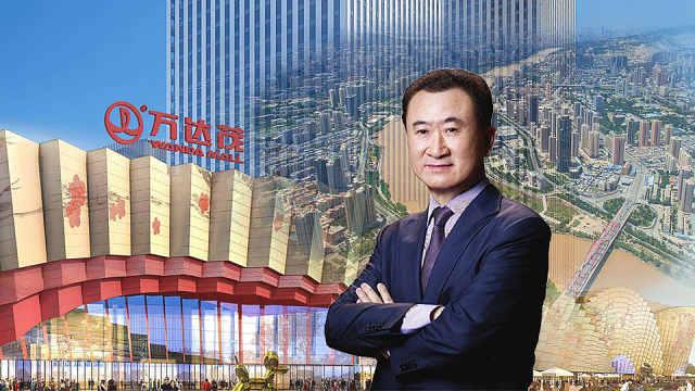 王健林拟投300亿建兰州万达城
