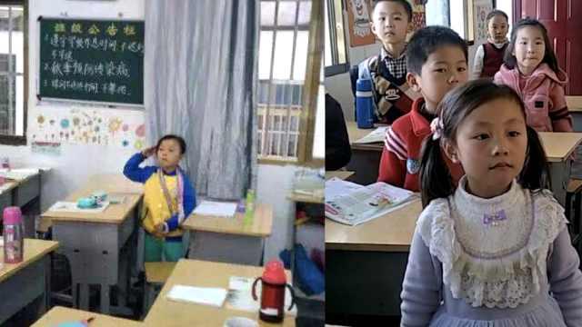 小学生胳膊受伤,教室独自立正敬礼