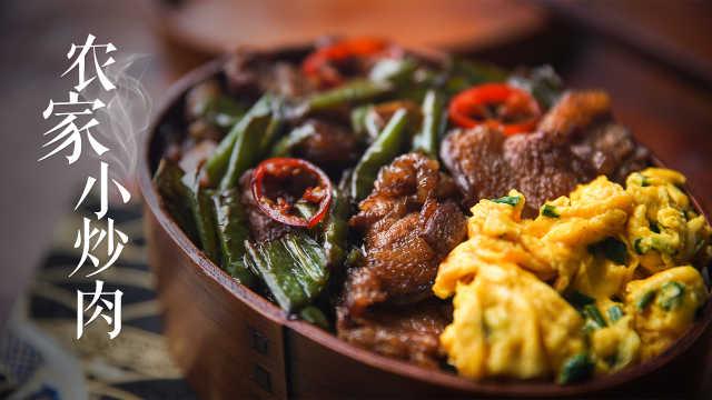 湘菜馆必点菜农家小炒肉