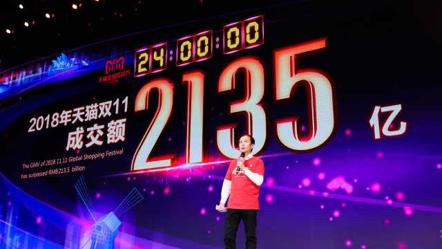 张勇:双11未来会成平凡的一天