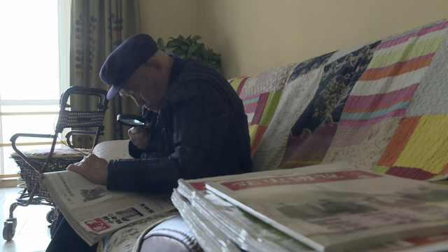 最好学百岁老人:我每天离不开书本