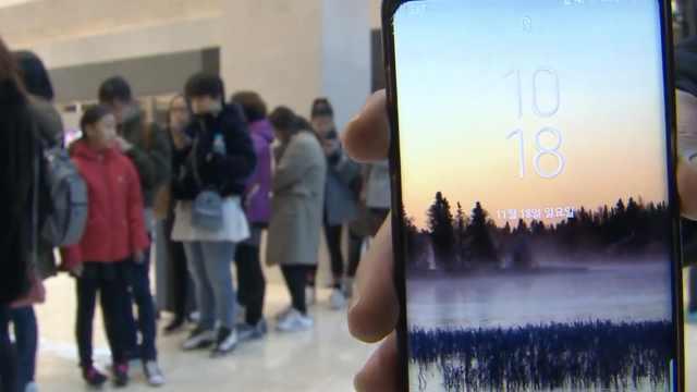 免税店排长队,韩媒:中国游客回来了