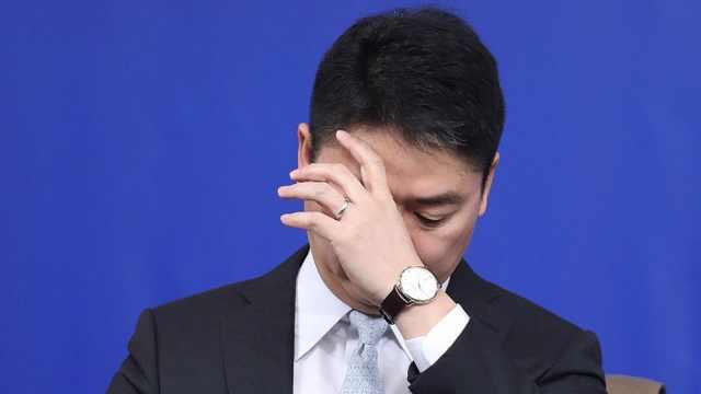 美国检方正考量刘强东案相关证据