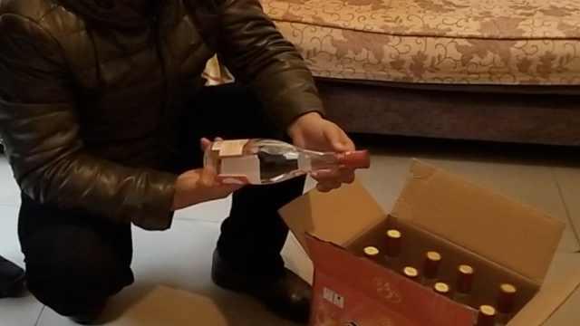 他网购名酒包装灌散酒,成本30卖600