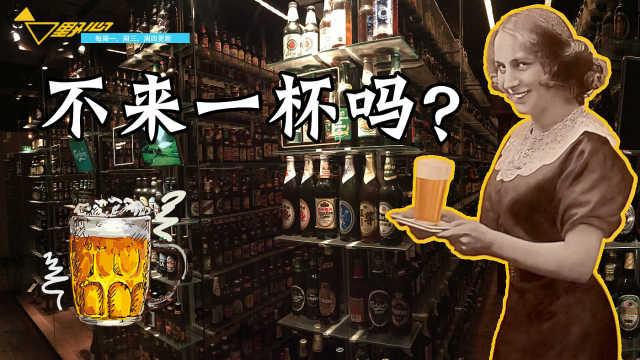 原来国产啤酒,大多有一个外国老板