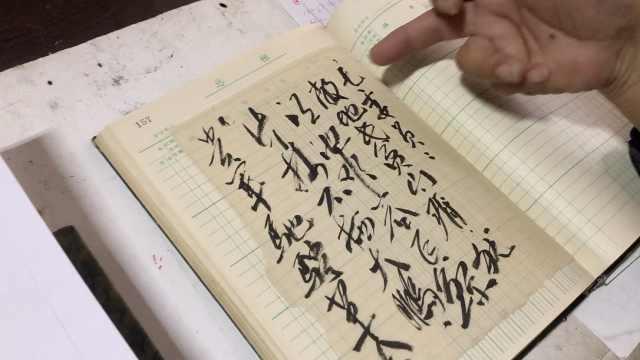 老人地摊淘书,意外得到毛主席信件