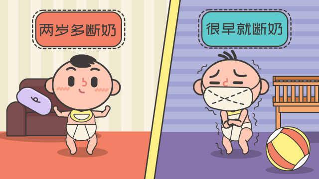宝宝到底啥时候该断奶?