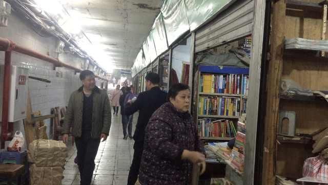 20年旧书市将关:美女买书变老板娘