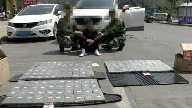 特大跨国贩毒案!缴获毒品百余公斤