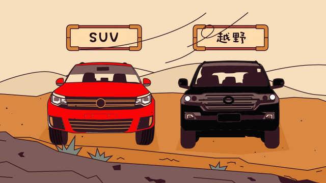 纯电动和燃油SUV的四驱有什么区别