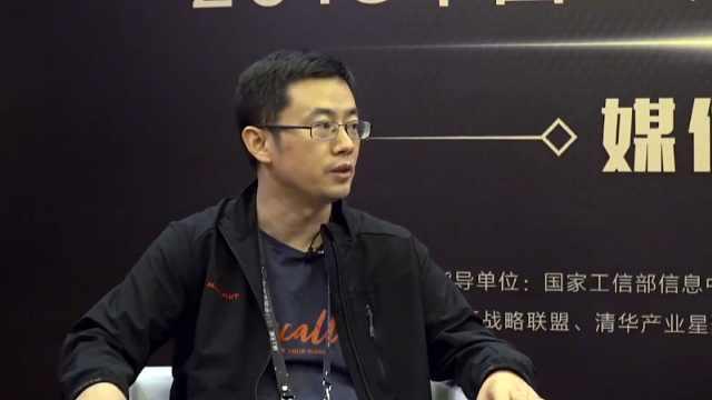 2018年中国区块链产业高峰论坛