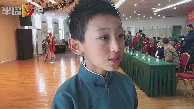 青岛13岁曲艺小达人举办个人专场