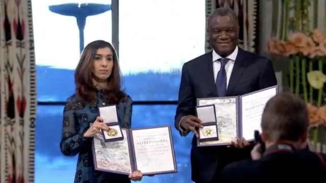 诺贝尔和平奖颁奖现场:反对性暴力