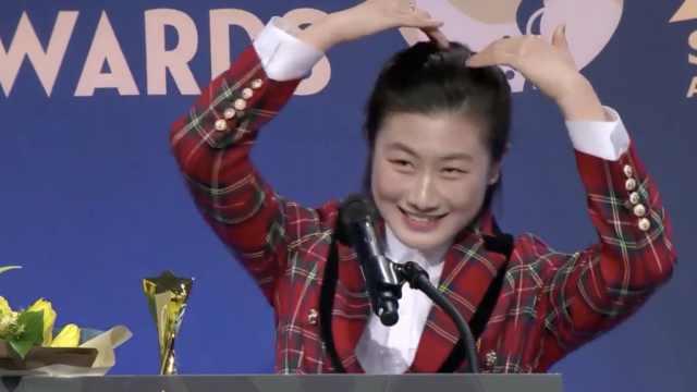 英韩双语致谢,丁宁4获乒联年度最佳