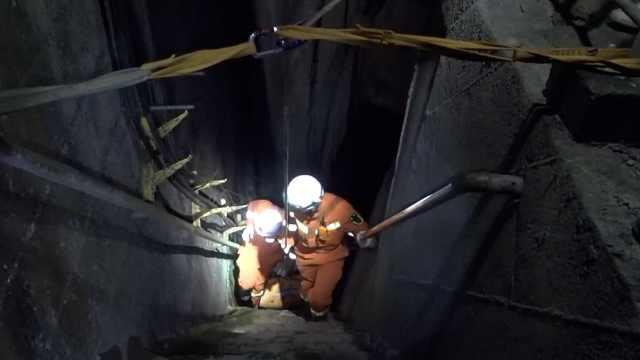 男子深夜翻墙消失,跌落30米水库