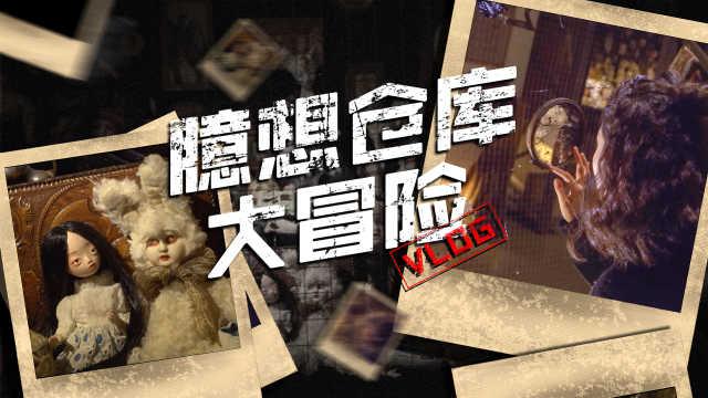 打卡北京最有意思的展览
