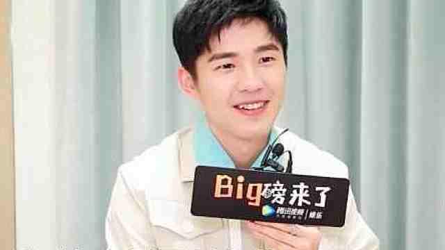 刘昊然专访,回应自己救生衣造型
