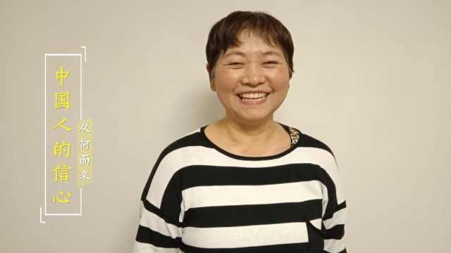 她辞职创业30年:从被鄙视到大老板