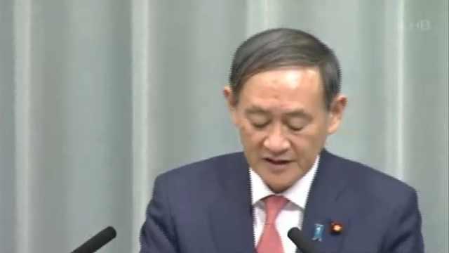 日本宣布明年7月起重启商业捕鲸