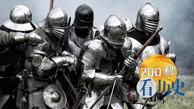 古代有没有刀枪不入的盔甲?