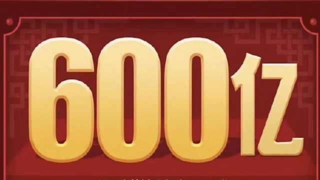 中国电影2018年票房突破600亿元!