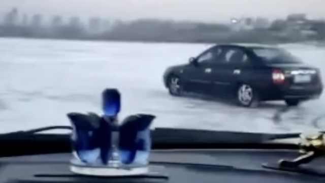 男子冰上玩漂移,发完朋友圈后坠冰