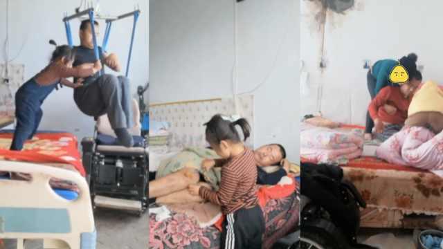 女童照顾瘫痪父走红,唤回离家母亲