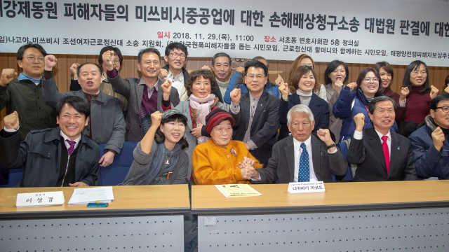 韩国扣押日公司资产,安倍:我很遗憾
